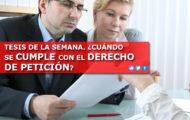 TESIS DE LA SEMANA. ¿CUÁNDO SE CUMPLE CON EL DERECHO DE PETICIÓN?